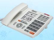 润普SD卡数码录音电话机
