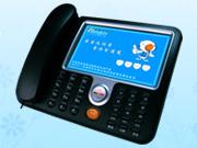 润普领导专用彩屏上网录音电话