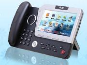 润普精英智能商务电话机(图)
