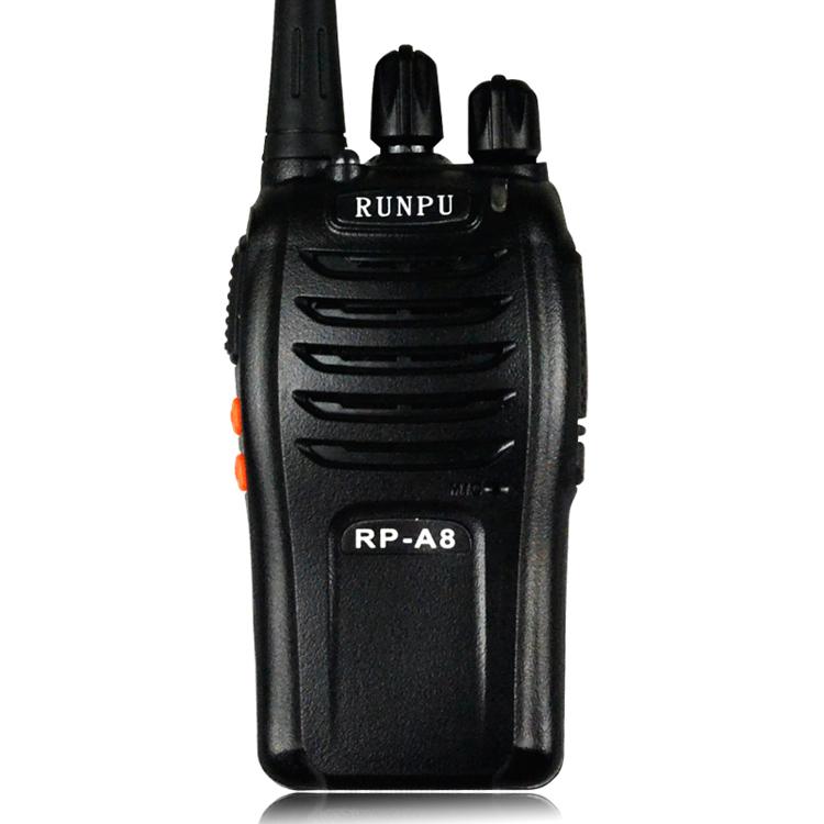 润普专业调频对讲机RP-A8白金版