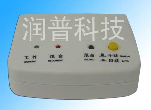 润普电话语音通知盒/电话工号播报盒