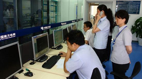 调度专用网络版电话客户管理系统