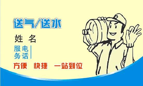 送气送水网络版电话客户管理系统